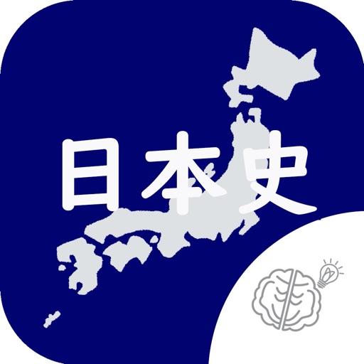 ボケ防止のための日本史クイズアプリ