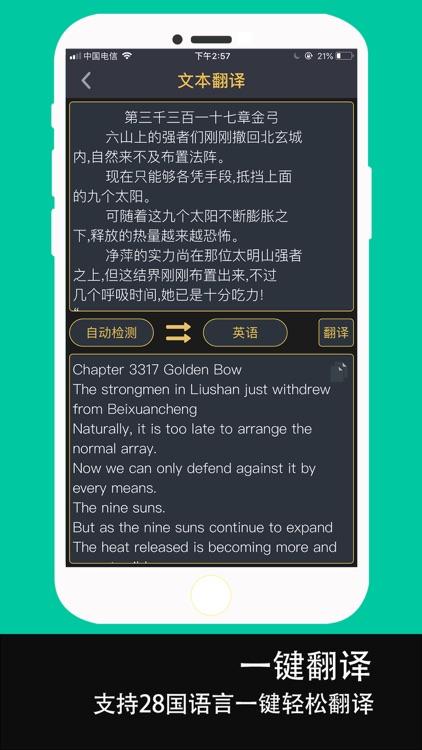 扫描全能王-cam scanner pro screenshot-4