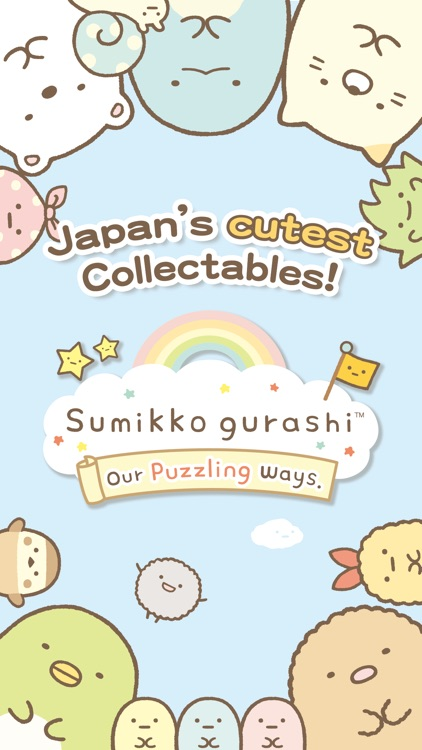 Sumikko gurashi-Puzzling Ways screenshot-0