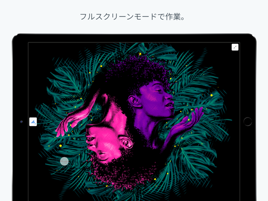 Adobe Fresco - スケッチ・ペイントアプリのおすすめ画像7