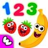 趣味食物3婴幼儿园教育2岁5小宝宝学数字少儿童游戏数学