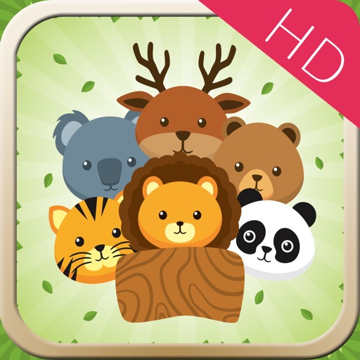 Baby Sticker Animal HD
