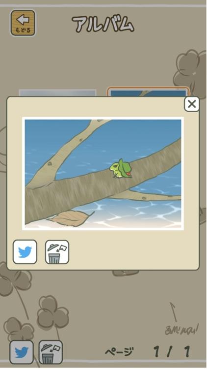 旅かえる screenshot-4