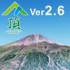 頂(富士山)