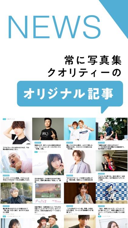 ライブドアニュース - 要約ニュースアプリ