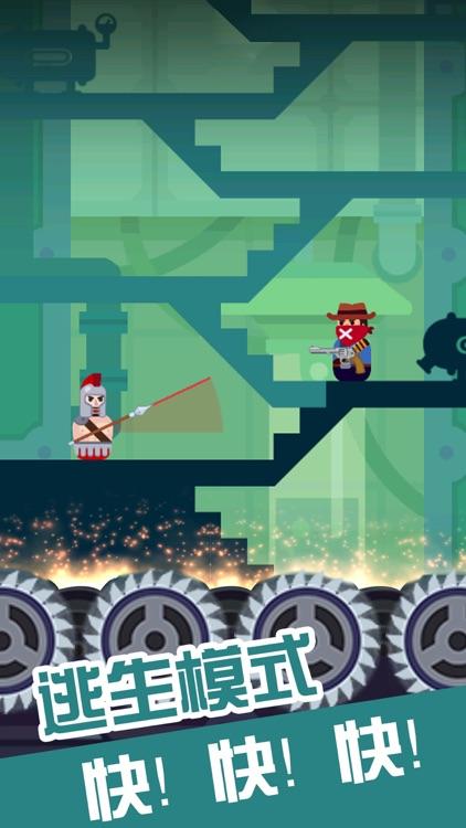 火枪英雄 screenshot-4