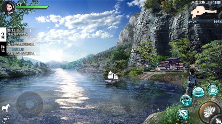 新三生三世十里桃花-虐戀系對戰手遊 screenshot-6
