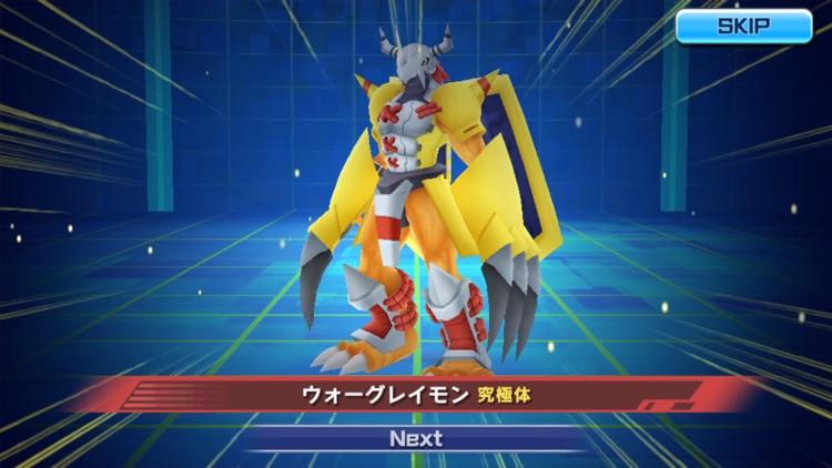 デジモンリアライズ screenshot-4