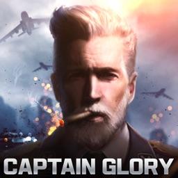 캡틴 글로리