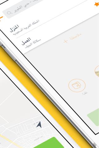 mashawyr: car rides in Sakakah - náhled