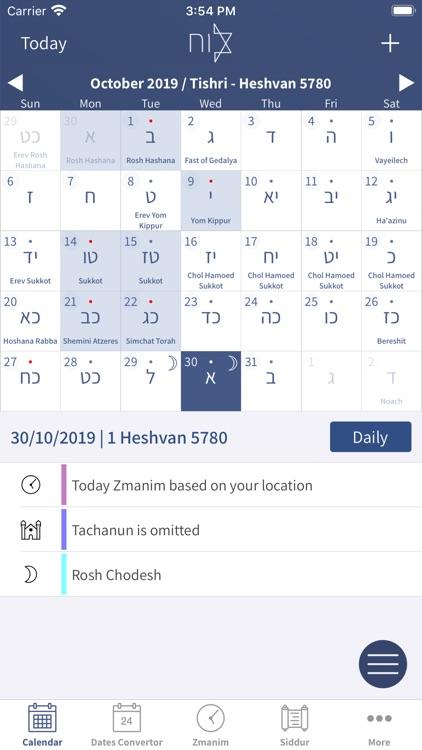 Hebrew Calendar - הלוח העברי screenshot-0