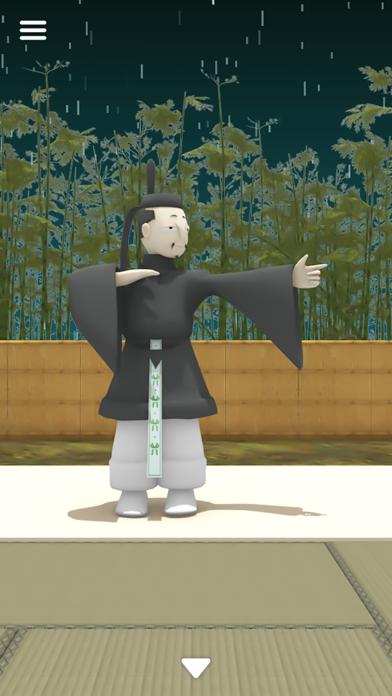 脱出ゲーム かぐや姫 竹取物語からの脱出のおすすめ画像9