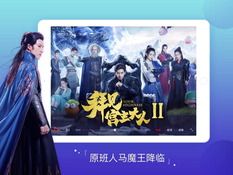 搜狐视频HD-高清播放头条影视大全 screenshot-5