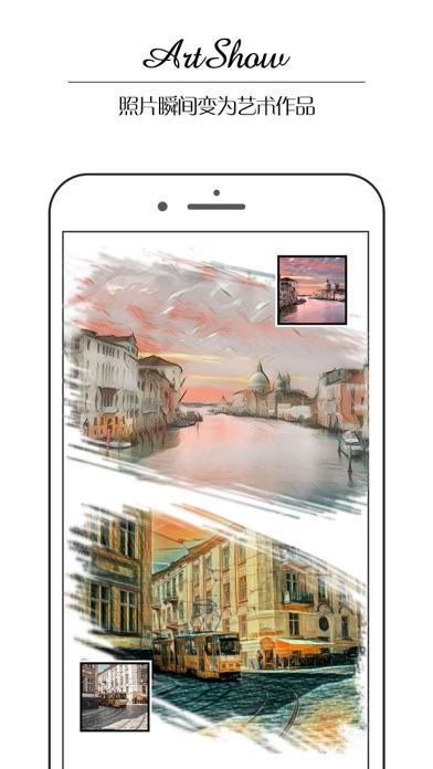 下载 ArtShow 滤镜相机 - 艺术自拍和海报图片编辑 为 PC