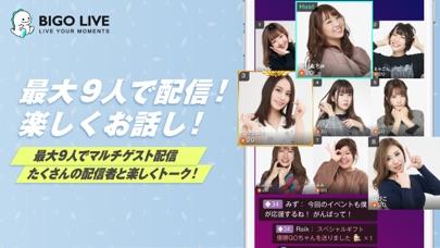 BIGO LIVE(ビゴ ライブ) ‐ ライブ配信 アプリのおすすめ画像5
