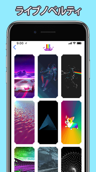 WOW pixel ピクセル - ライブ壁紙のおすすめ画像6