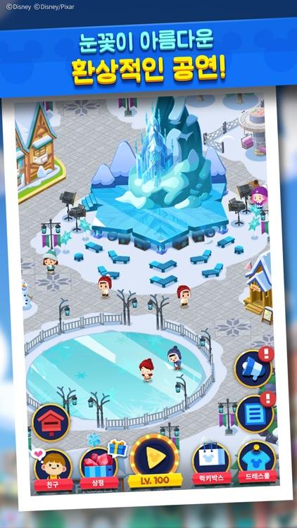 디즈니 팝 타운 screenshot-5