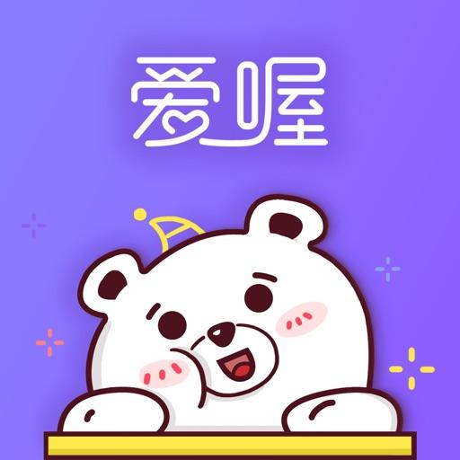 Aiwoo