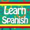 点击获取Learn Spanish Language