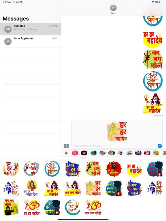 Mahadev Stickers screenshot 6