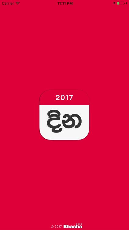 Dina - Sri Lanka Calendar 2019