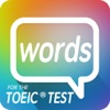 分類英単語 for the TOEIC®TEST