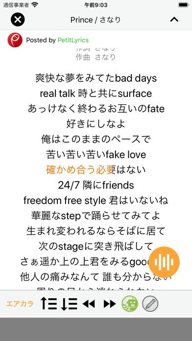 OTO-Mii(オトミィ) ScreenShot2