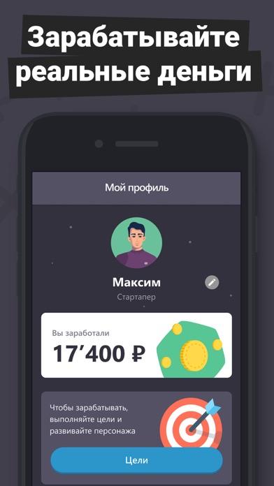 xGame: moneyСкриншоты 1