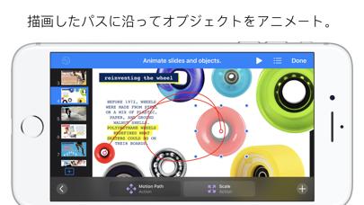 Keynote ScreenShot5