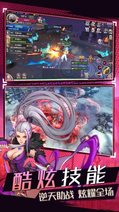 下载 圣光信仰-挂机魔幻rpg游戏 为 PC