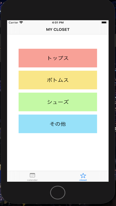 StyleStore screenshot 3