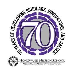 Hongwanji Mission School