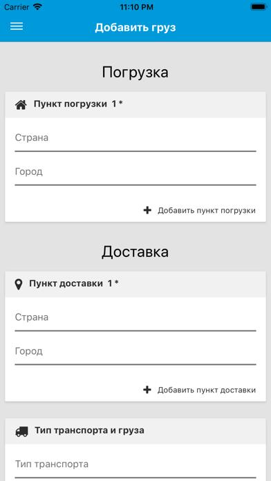 EgruzСкриншоты 4