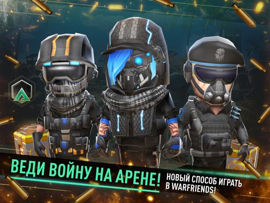 Скачать WarFriends: PVP-шутер