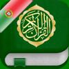 ISLAMOBILE - Quran in Portuguese, Arabic アートワーク
