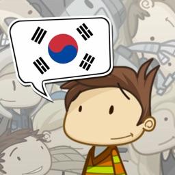 Catch It Korean