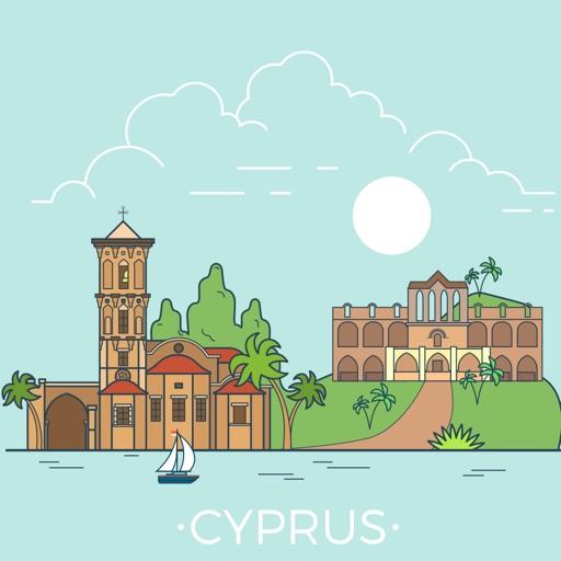 Кипр Путеводитель