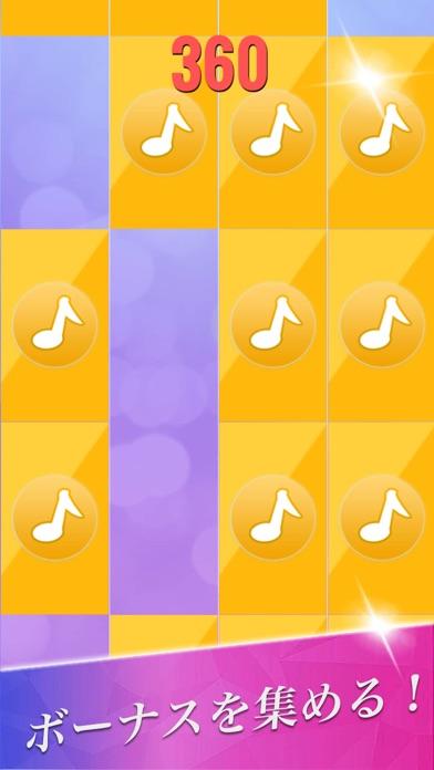 ピアノ タイル:ミュージック・音ゲー・アニメの歌・デレステのおすすめ画像7