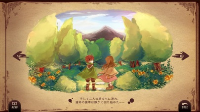Lanota screenshot1
