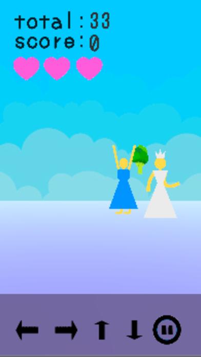 ブーケトス screenshot 3