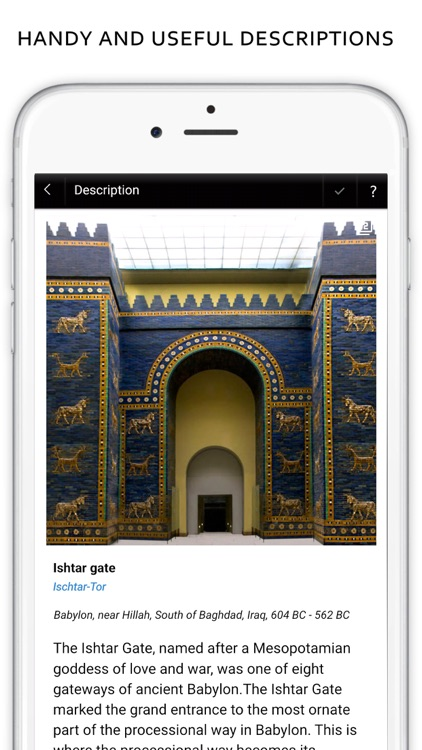 Pergamon Museum Full Edition screenshot-5