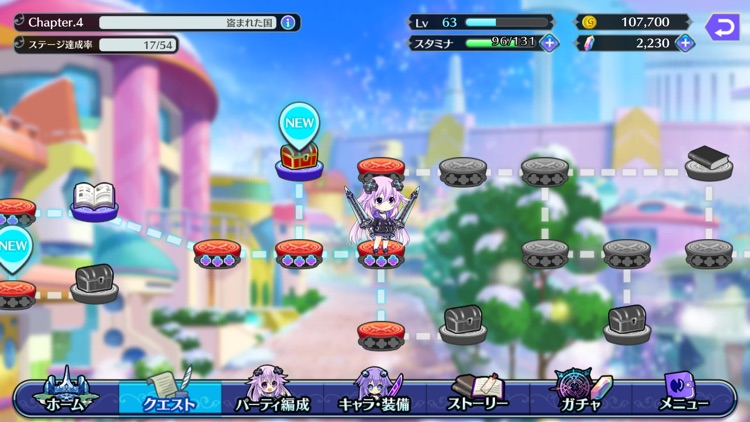 メガミラクルフォース(MEGAMIRACLE FORCE) screenshot-3