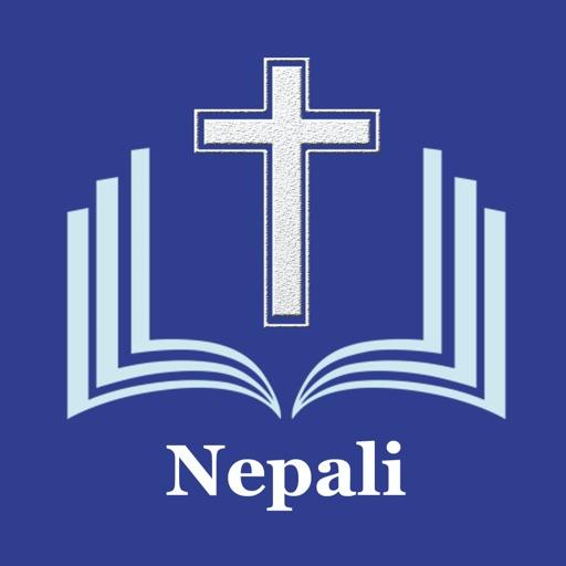Nepali Bible*