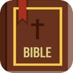 Bible 2020 : King James Verse