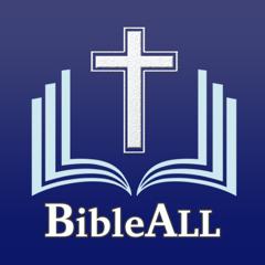 BibleALL - Multi Version Bible