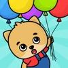 保育園の2歳以上の幼児用ゲーム・子供向け動物かたちいろパズル