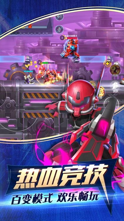 超能战队-超时空英雄,巅峰对决 screenshot-4