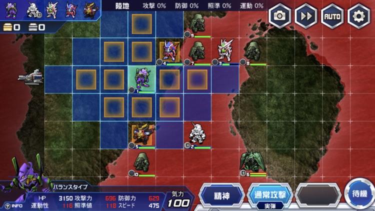 スーパーロボット大戦DD screenshot-3