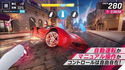 アスファルト9:Legends screenshot1