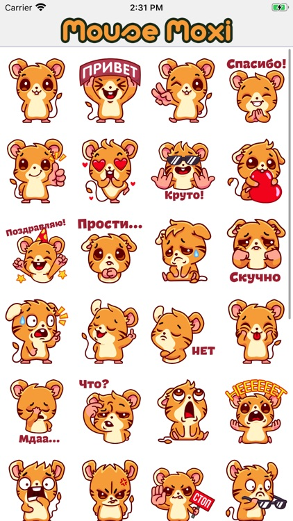 Mouse Moxi Stickers screenshot-0
